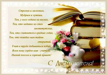 http://s6.uploads.ru/t/HkwB8.jpg