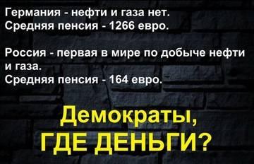 http://s6.uploads.ru/t/HmfAt.jpg
