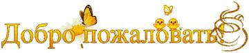 http://s6.uploads.ru/t/HoKFN.jpg