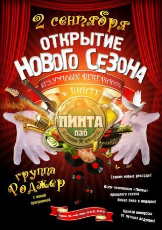 http://s6.uploads.ru/t/Hrpme.jpg