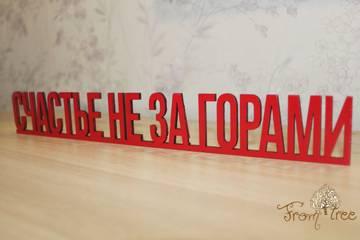 http://s6.uploads.ru/t/HsOQP.jpg