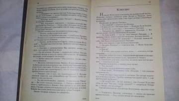 http://s6.uploads.ru/t/Hw1AL.jpg