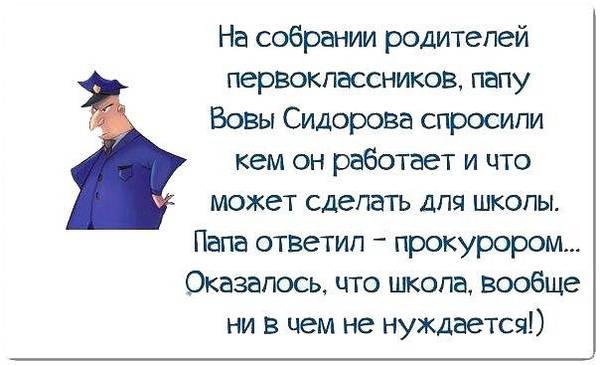 http://s6.uploads.ru/t/HwFkI.jpg