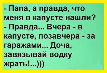http://s6.uploads.ru/t/HwMvP.jpg