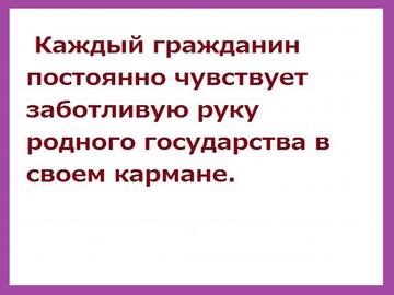 http://s6.uploads.ru/t/HxEGw.png