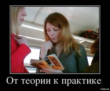 http://s6.uploads.ru/t/ICfq1.jpg