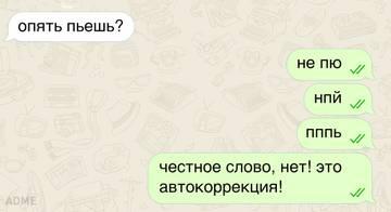 http://s6.uploads.ru/t/IDi9x.jpg