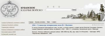 http://s6.uploads.ru/t/IESvx.jpg