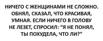 http://s6.uploads.ru/t/IN0Z5.jpg