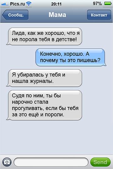 http://s6.uploads.ru/t/IPiXs.png