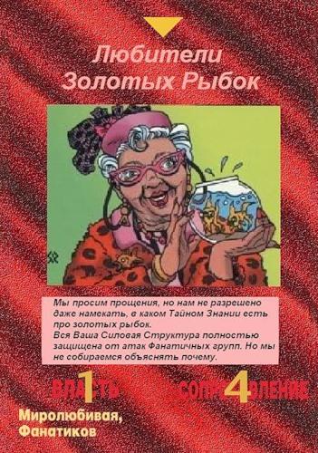 http://s6.uploads.ru/t/IUTOE.jpg