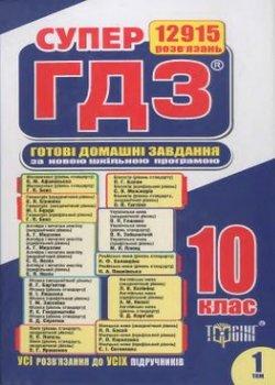 http://s6.uploads.ru/t/IVL7f.jpg