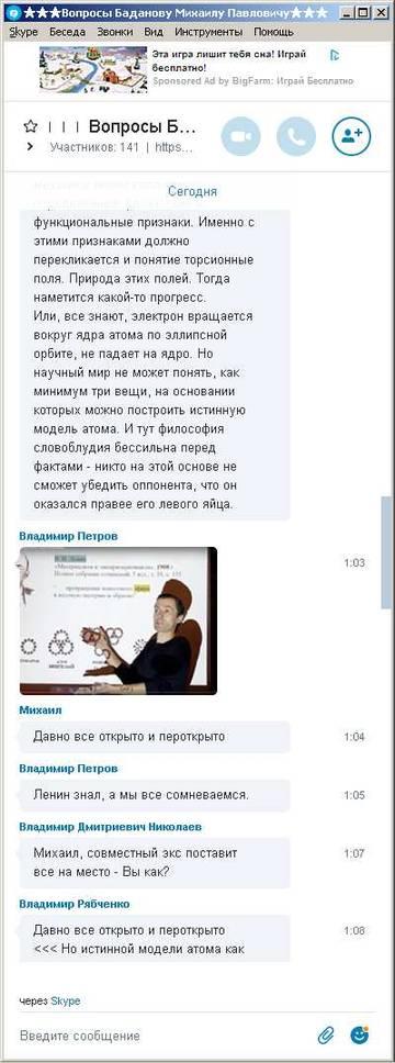 http://s6.uploads.ru/t/IVoiO.jpg