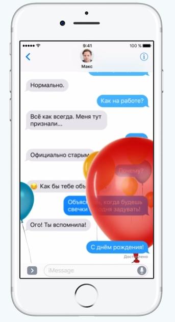 http://s6.uploads.ru/t/Iau2n.jpg
