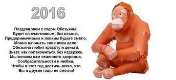 http://s6.uploads.ru/t/Ibg1J.jpg