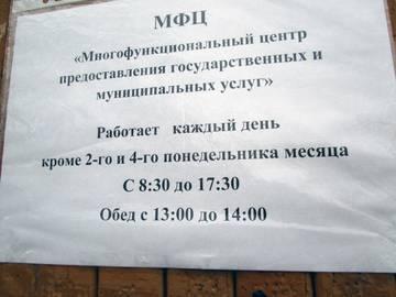 http://s6.uploads.ru/t/IdSY1.jpg