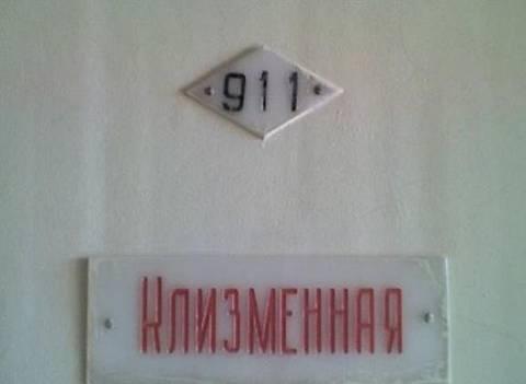 http://s6.uploads.ru/t/IdwjU.jpg
