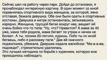 http://s6.uploads.ru/t/Ihao8.jpg