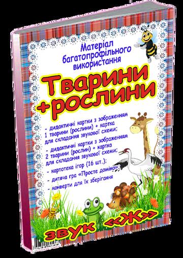 http://s6.uploads.ru/t/Iigdn.png