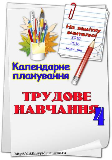 http://s6.uploads.ru/t/IkZBA.jpg