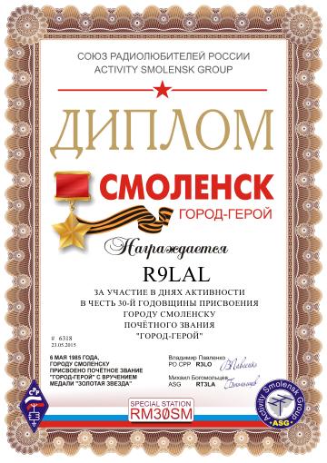 http://s6.uploads.ru/t/Ilvjk.png