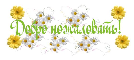 http://s6.uploads.ru/t/ImMqJ.jpg