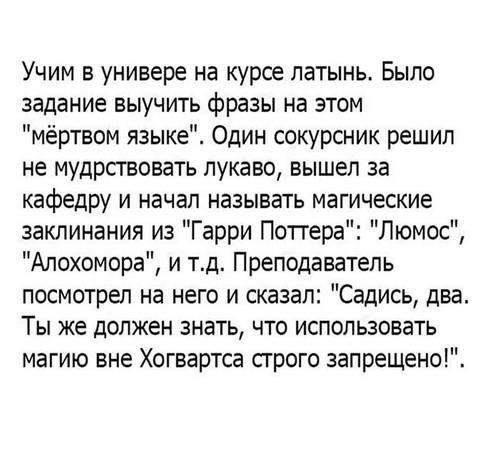 http://s6.uploads.ru/t/IvJ2G.jpg