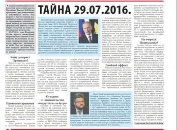 http://s6.uploads.ru/t/J1Q79.jpg