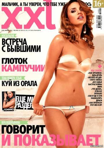 http://s6.uploads.ru/t/J2hGq.jpg