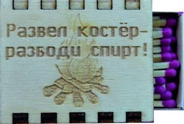 http://s6.uploads.ru/t/J85ft.jpg
