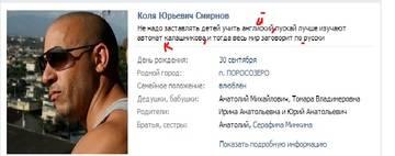 http://s6.uploads.ru/t/J8Kqn.jpg