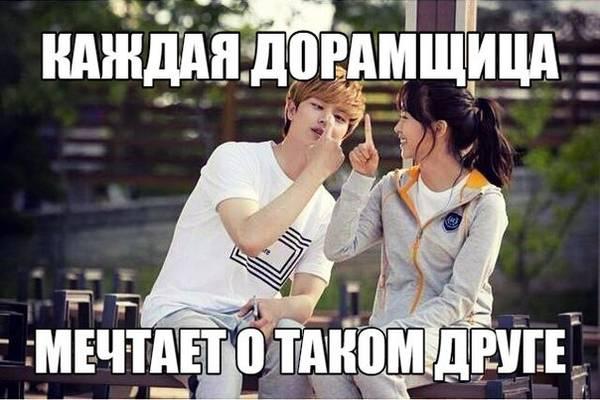 http://s6.uploads.ru/t/J9E5u.jpg