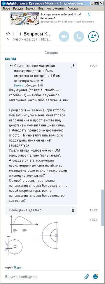http://s6.uploads.ru/t/JFwun.jpg