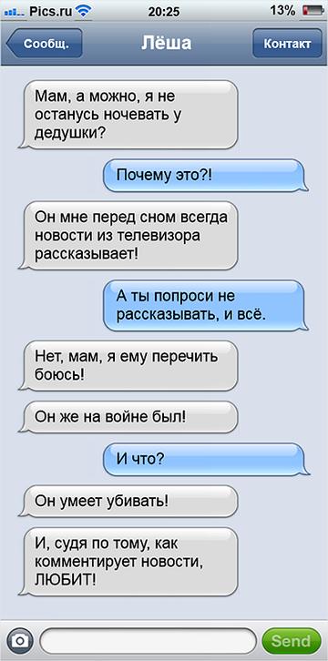 http://s6.uploads.ru/t/JGg84.png