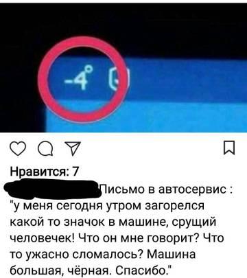 http://s6.uploads.ru/t/JNknp.jpg