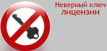 http://s6.uploads.ru/t/JPO2K.jpg