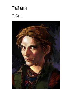 http://s6.uploads.ru/t/JTLca.jpg