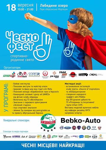 http://s6.uploads.ru/t/JYGa7.jpg
