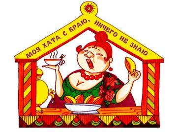 http://s6.uploads.ru/t/JdEVy.jpg