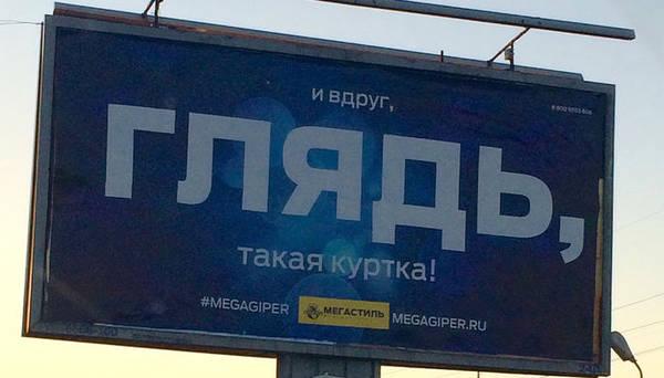 http://s6.uploads.ru/t/JgeRM.jpg