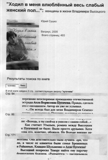 http://s6.uploads.ru/t/JkHUG.jpg