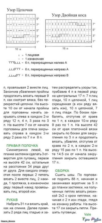 http://s6.uploads.ru/t/Jkmw8.jpg