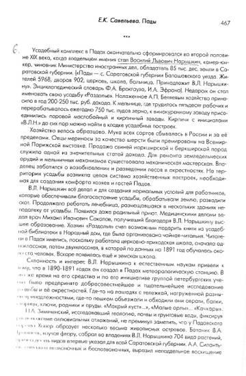 http://s6.uploads.ru/t/JqAWz.jpg