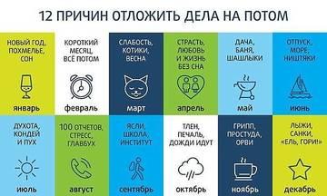 http://s6.uploads.ru/t/Jqviy.jpg