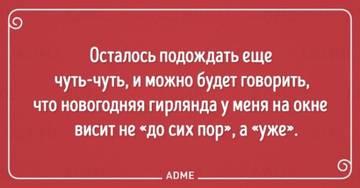 http://s6.uploads.ru/t/Jt56r.jpg
