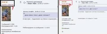 http://s6.uploads.ru/t/K2RWh.jpg