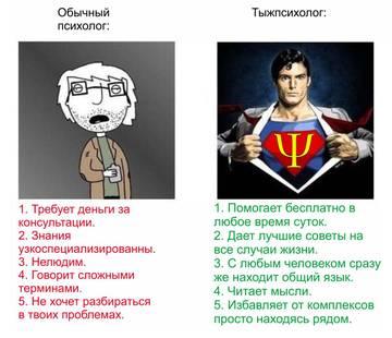http://s6.uploads.ru/t/K3aOi.jpg