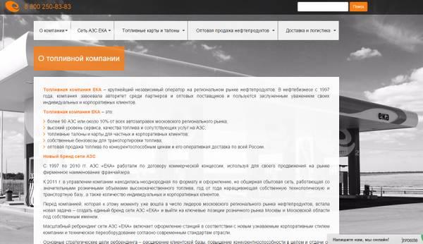 http://s6.uploads.ru/t/K68Mr.jpg
