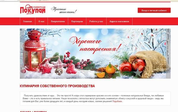 http://s6.uploads.ru/t/K7iL4.jpg