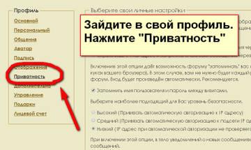http://s6.uploads.ru/t/K8eFE.jpg